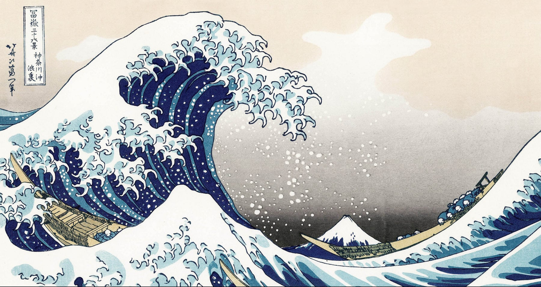 "A color photo shows Hokusai's ""The Great Wave off Kanagawa,"" a wood-block print featuring two boats in an ocean near a stylized wave."