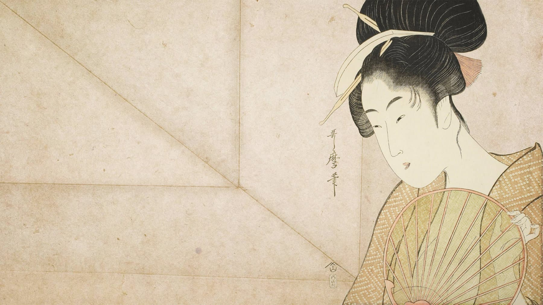 A color photo of a Japanese print shows a kimono-clad geisha holding a fan to her chest.